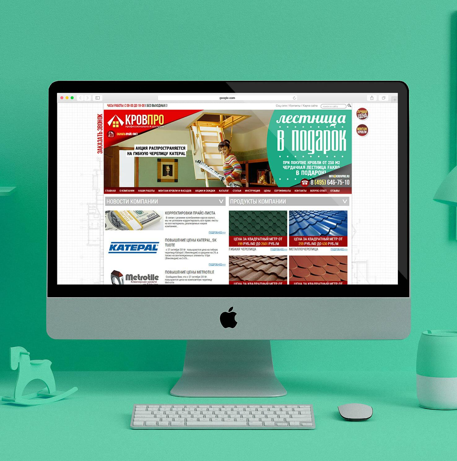 Редизайн и создание сайта на CMS 1C-Bitrix