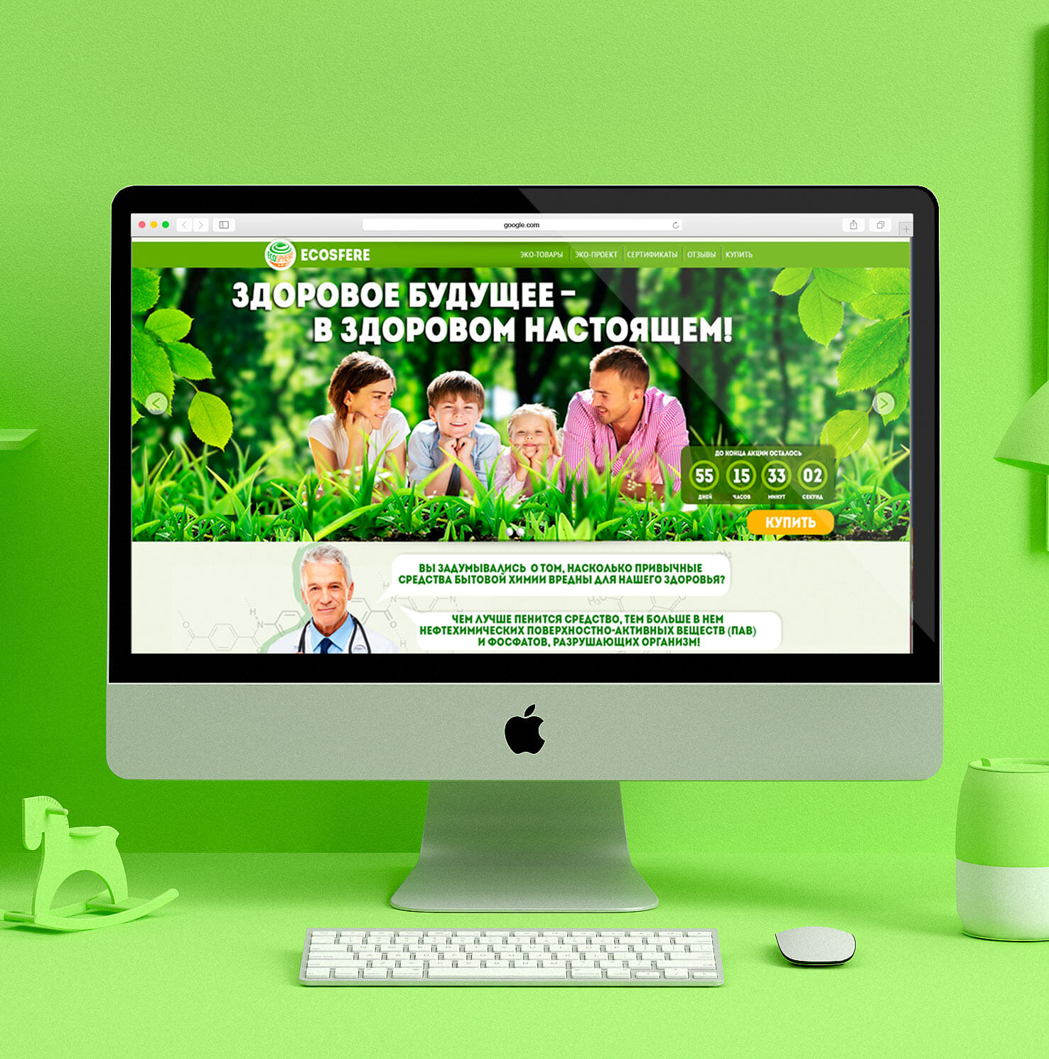 Создание дизайна landing page для международной компании Tiande