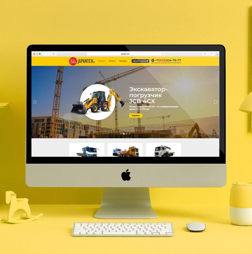 "Дизайн и разработка сайта компании ""japanteh.ru"" (Дизайн и front-end разработка)"